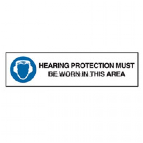 View Hearing Protection Must Be Worn Entry Sign  details.