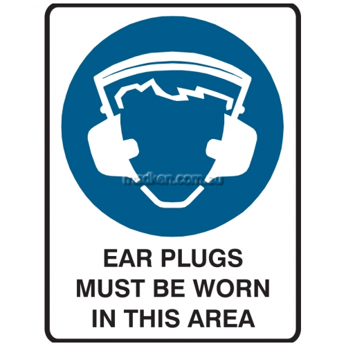 View Ear Plugs Must Be Worn In This Area details.