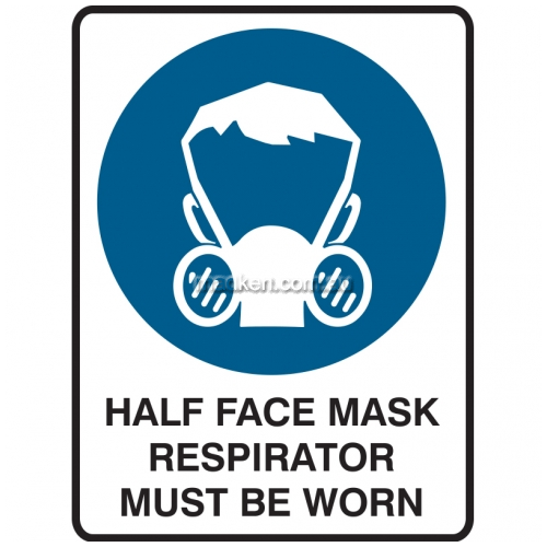 View Half Face Mask Respirator Must Be Worn details.