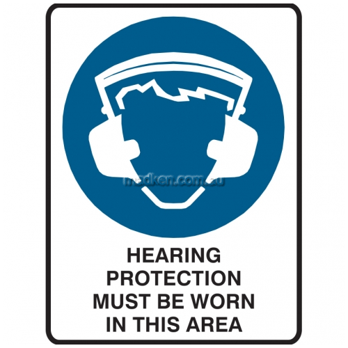 View Hearing Protection Must Be Worn In This Area details.