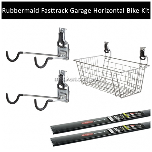 View HBIKE Horizontal Bike Kit details.