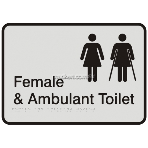 View VISA Braille Sign, Female and Female Ambulant Toilet details.
