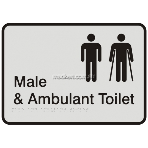View VISA Braille Sign, Male and Male Ambulant Toilet details.